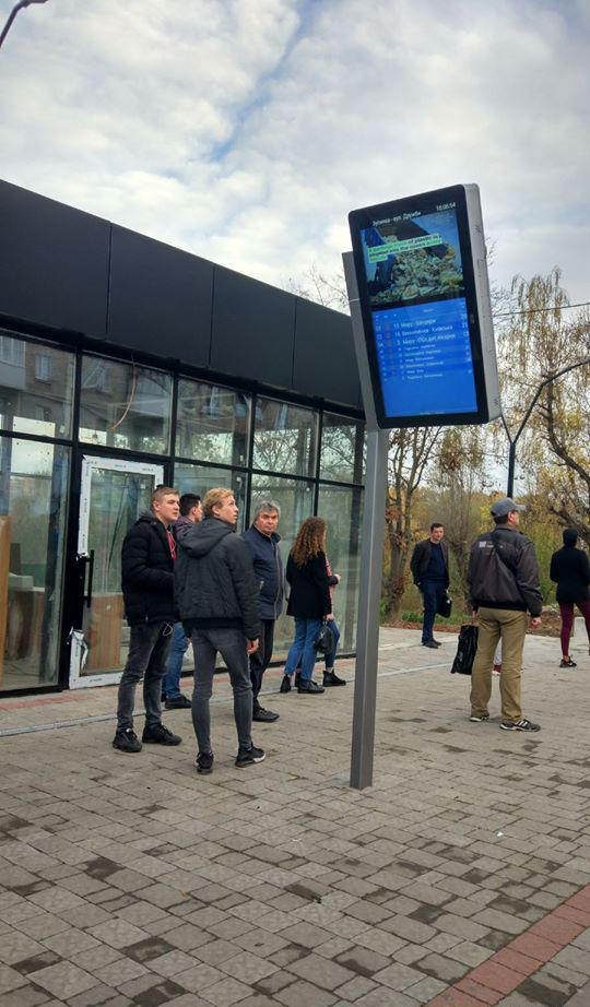 Ternopil digital signage bus stop