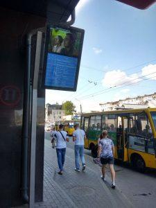 Digital Signage Ukraine