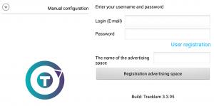 registration Tracklam
